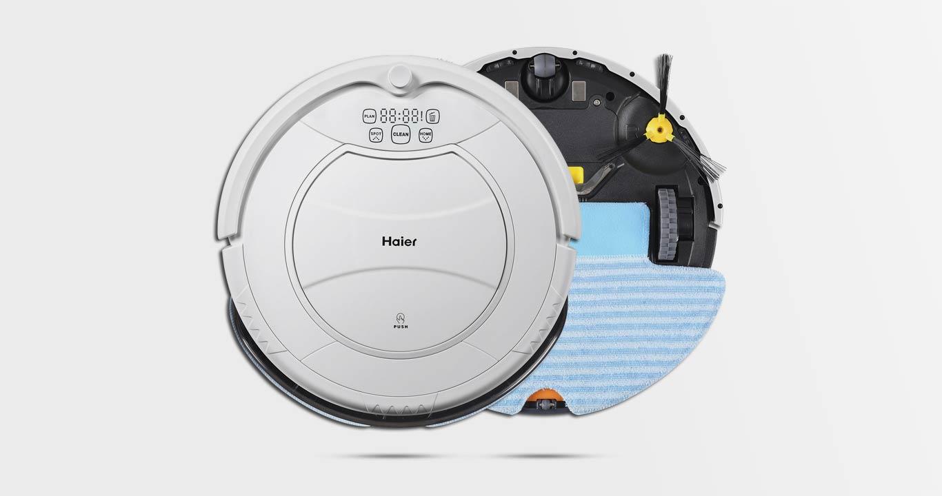 Робот-пылесос Haier Pathfinder