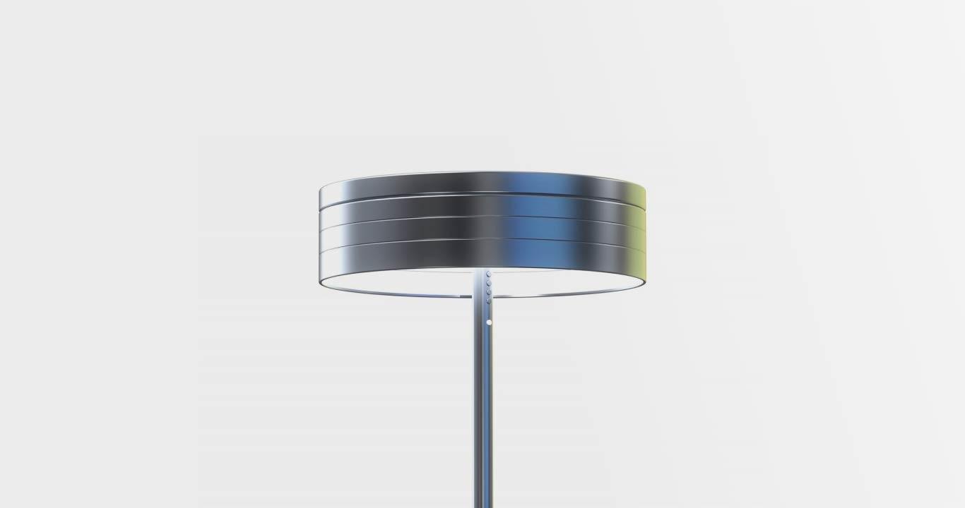 Умная лампа Ario