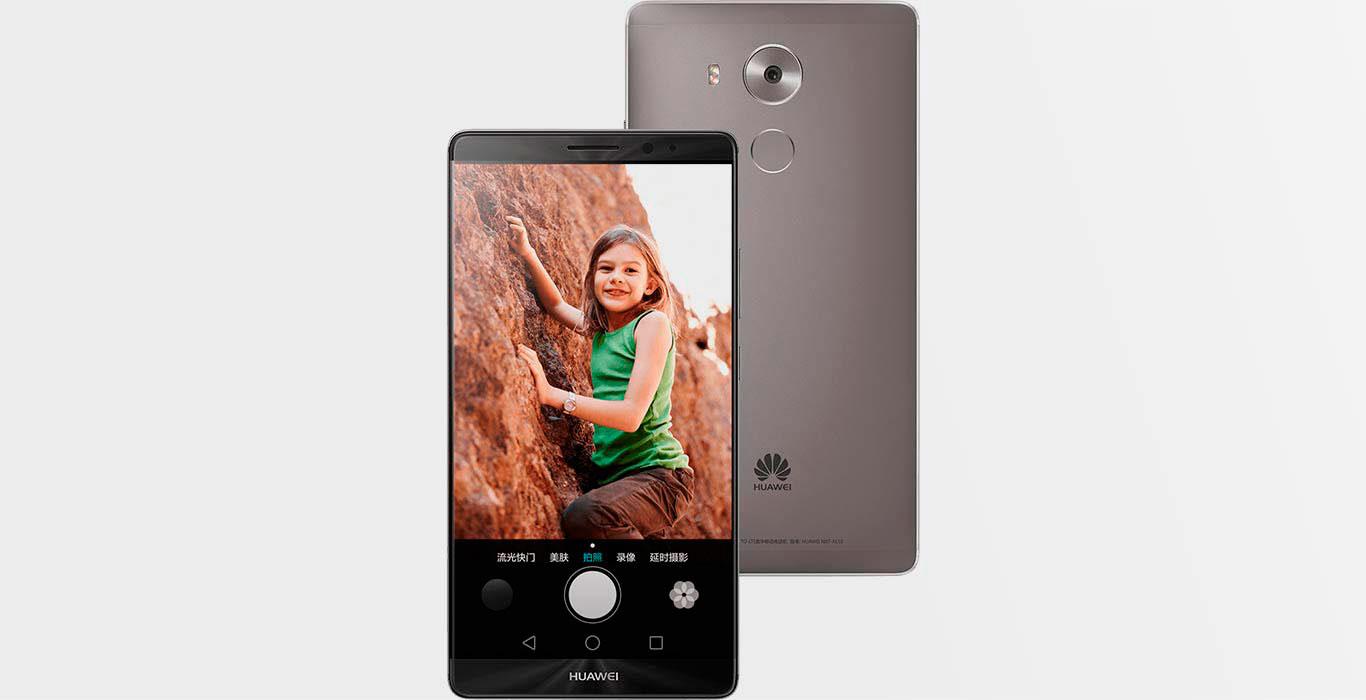 Huawei Mate 8 – смартфон с мощной батареей