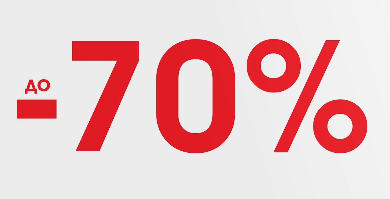 Супер флеш распродажа планшетов в магазине Gearbest