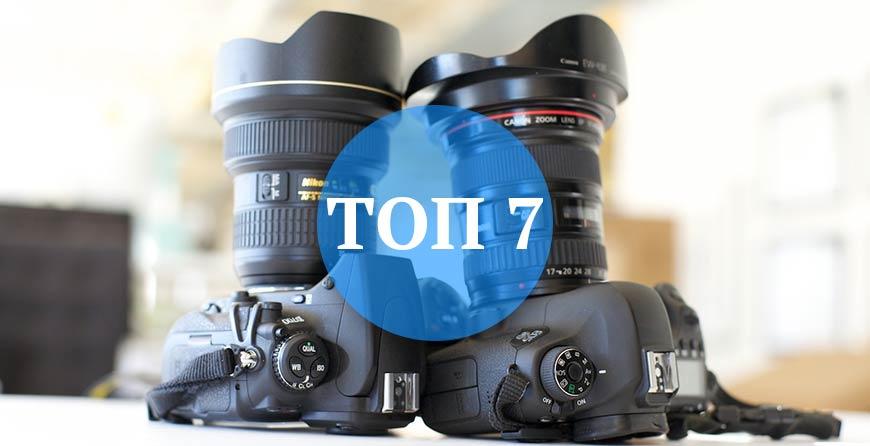 Топ 7: лучшие зеркальные фотоаппараты
