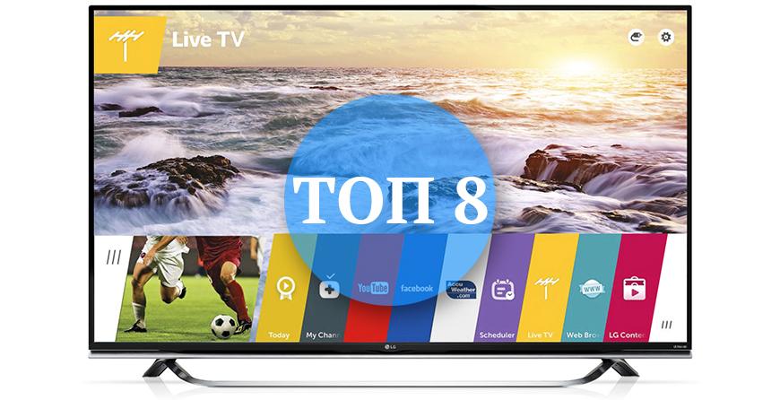 Топ 8: лучшие телевизоры 2016 года с диагональю 60, 65 и 75 дюймов