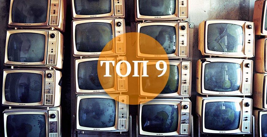 Топ 9: лучшие 4K телевизоры 2016 года