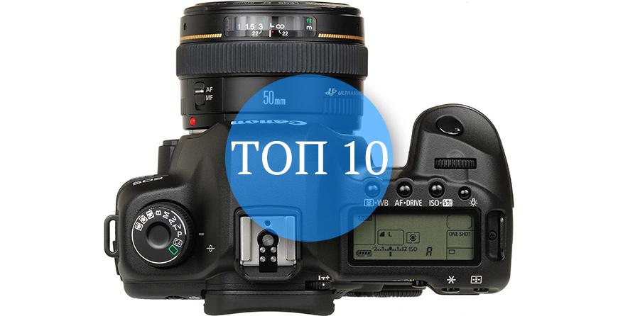 лучшие аксессуары для зеркальных фотоаппаратов Canon