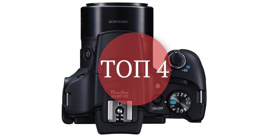 лучшие псевдозеркальные фотокамеры 2016 года