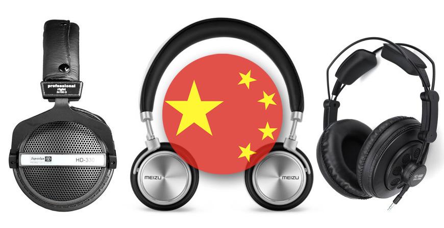 Лучшие накладные наушники из Китая