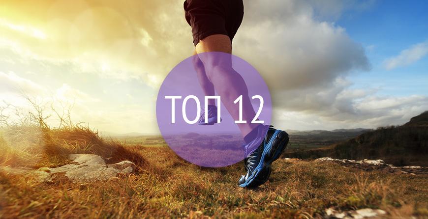 Топ 12: лучших моделей фитнес-трекеров 2016 года