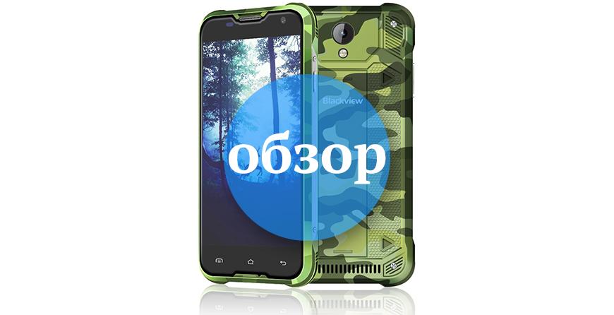 Экспресс-обзор смартфона Blackview BV5000. Обзор сматрфонов из Китая