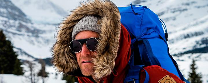 Лучшие солнцезащитные очки для горного туризма