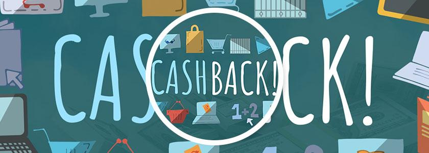 Когда «назад» лучше, чем «вперёд»: коротко о кэшбэках