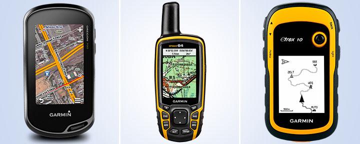 туристические GPS навигаторы Garmin