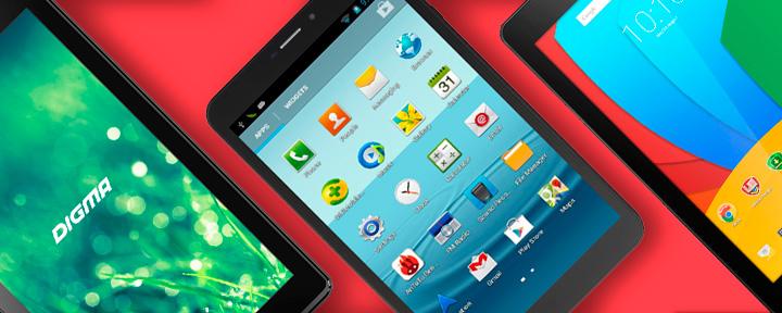 бюджетные планшеты до 4000 рублей