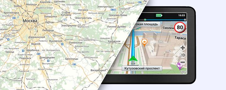 бюджетные навигаторы до 4000 рублей