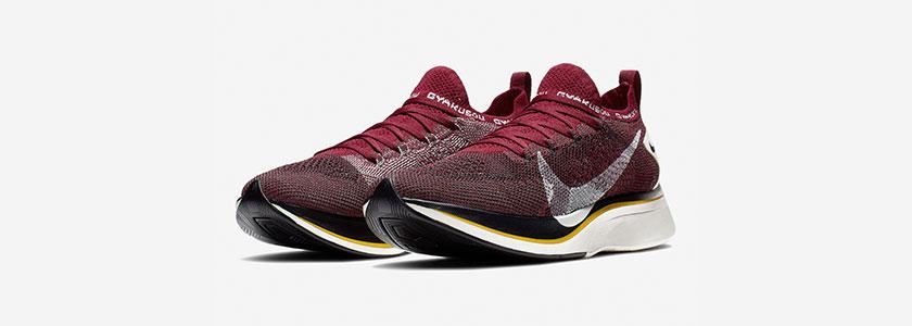 Nike Gyakusou SP19