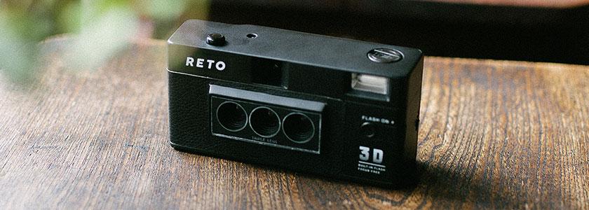 Reto3D Wiggle