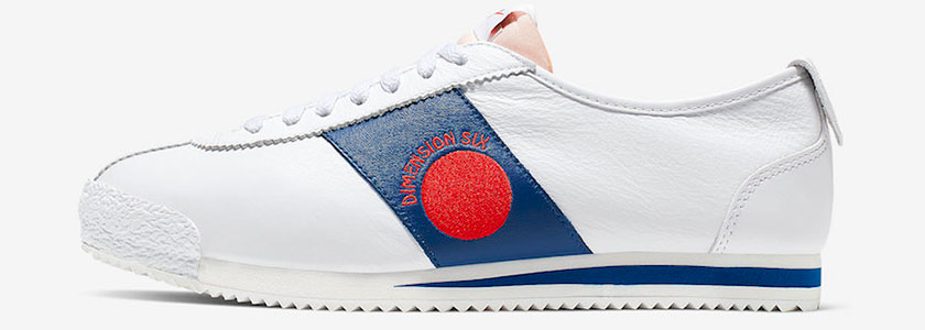 Shoe Dog Nike Cortez Pack